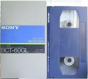ВидеоКассета  формата  Betacam  (№3)