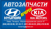 Запчасти Hyundai Accent 2011