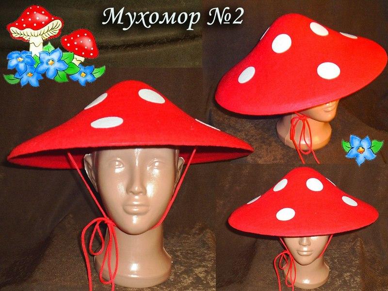 Сделать шляпу гриба лисички