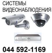 Системы видеонаблюдения - монтаж,  установка