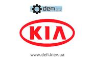 Kia(Киа) Ceed(Сиид),  Sportage(Спортейдж) Авторазборка defi.kiev.ua!  (067)4403681,  (063)2479046