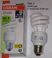 Лампочки дешевле,  чем в Эпицентре!