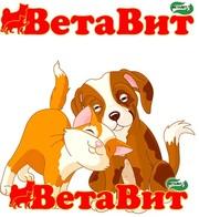 Ветавит – современный пробиотик для собак и кошек