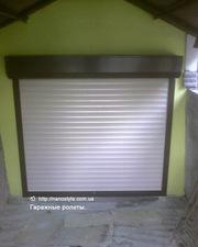 Установка: роллетные системы,  секционные ворота,  перегородки