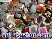 Абажурная мастерская в Киеве - изготовление абажуров,  каркасы