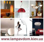 Светильники потолочные,  настольные лампы Киев,  купить люстру Киев