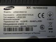 Продам платы от TV Samsung LE32C350D1WXUA
