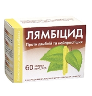Лямбицид серия Приморский край