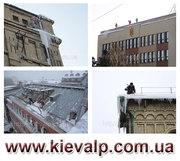 Уборка снега с крыш Киев,  очистка кровли от наледи и удаление сосулек