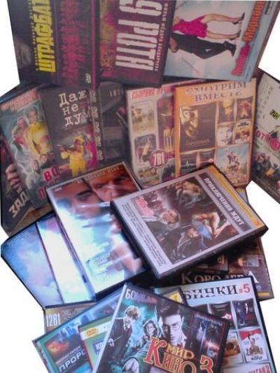 Купить dvd диски двд фильмы почтой интернет магазин dvd.