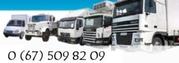 Перевозка грузов Киев и Украина недорого