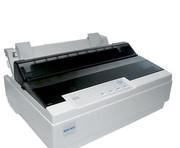 Продам матричные принтеры Epson LX-300+II