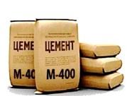 цемент = 860грн  цемент,  мы завод,  цемент цена,  цемент купить,  портлан