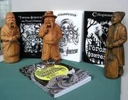 Фантастика,  фэнтези,  книги, книга,  продажа Киев, куплю Киев, Гоголь,