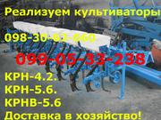 Культиватор КРН-5.6