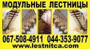 Модульные лестницы за доступными ценами