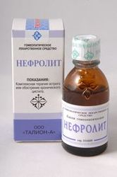 Иов-Нефролит  Лечение почек и мочевых путей