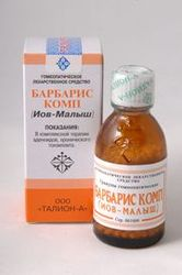 Иов-Малыш (Барбарис Комп) применяется при заболеваниях горла