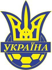 Футбольная экипировка Adidas сборной Украины по футболу