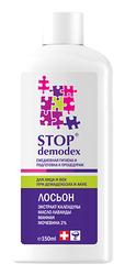 Stop Demodex(Стоп демодекс) лосьон для лица и век