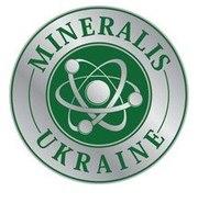 Підприємство Елком Л.Т.Д. реалізує оптом продукцію Мінераліс Україна.