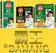 Продаж Лечебной Натуральной Косметики БАВАНГ