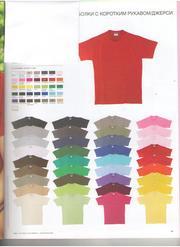 Изготовим футболки