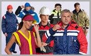 спецодежда для работников cферы обслуживания