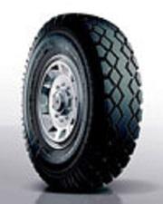 Продам шины Кама И-68А 11.00 R20 (300-508) (НкШ