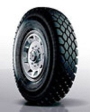 Продам шины Кама ИН-142БМ 9.00R20 (260-508) (НкШЗ)