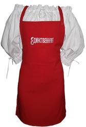 Фартуки для официантов,  поваров,  промо акций,  клининговых услуг