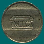 Жетон МТС,  г. Москва моб 099-2292678