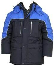 Куртки утепленные «Пилот»,  «Аляска»