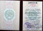 Диплом летного военного училища