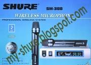 Продается 2х микрофонная радиосистема Shure SM-388
