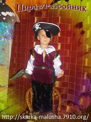Карнавальный костюм Пирата -прокат/аренда