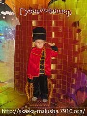 Детский карнавальный костюм  Гусар,  офицер - прокат