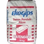 Сатенгипс цена шпаклевка (Satengips) Киев(044)221-35-80