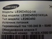 Продам LCD TV Samsung LE26D450G1W