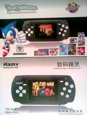 Sega Portable (16bit)
