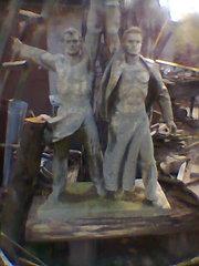 Продам Скульптуру гипс соцреализм