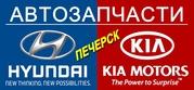 Тормозные колодки Kia Sportage 2012