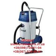 Прокат (аренда)  промышленный пылесос  пылеводосос  для сухой и влажно