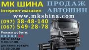 Грузовые шины,  Шины для грузовиков.