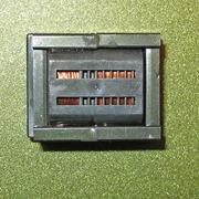 IH-CE6008-для монитора ASUS PG221.