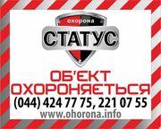 Акция по охране котеджей,  домов на Осокорках в г. Киеве