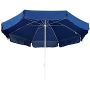 Зонты торговые,  садовые,  для кафе.