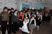Презентация школьной одежды