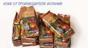 Продам кофе оптом. Какао. Испания. Самая низкая цена в Украине