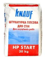 Штукатурка стартовая гипсовая Knauf HP Start